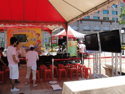BOSS的店3C設備出租(呂國州工作室)相關照片1