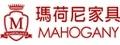 瑪荷尼家具股份有限公司