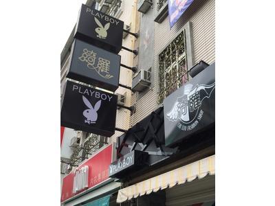 凱莎格時尚名店相關照片1