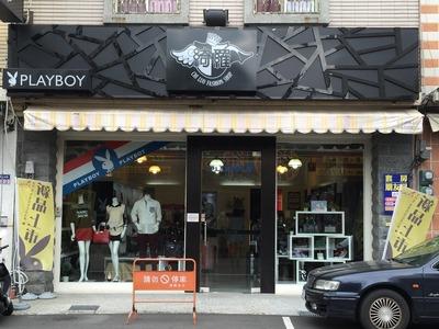 凱莎格時尚名店相關照片2