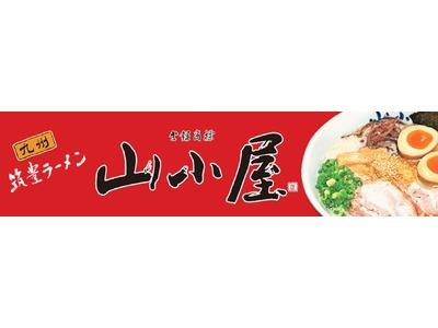 台灣威斯食品股份有限公司相關照片2