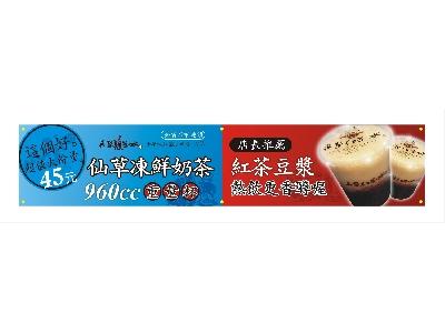 吳家紅茶冰(嫩江店)相關照片3