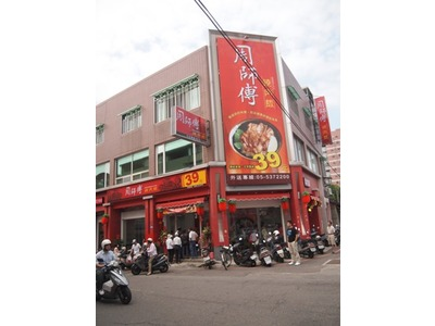 雲林 斗六店