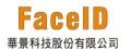 華景科技股份有限公司