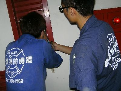 維德消防工程股份有限公司相關照片2