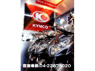 光陽機車KYMCO台中KEN旗艦店-聯福車業相關照片1