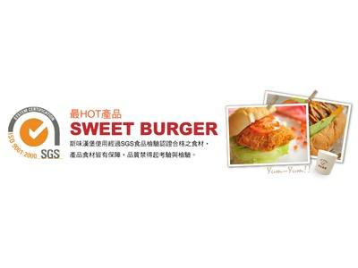 斯味漢堡-三民店(協富商行)相關照片1