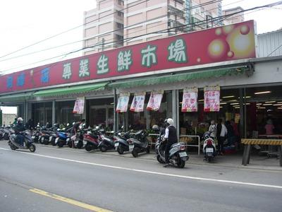阿潭的店-生鮮賣場相關照片1