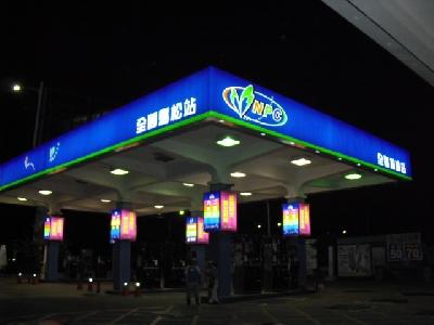 全國加油站股份有限公司鳥松站相關照片2