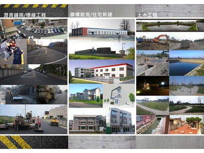 准境工程有限公司相關照片1