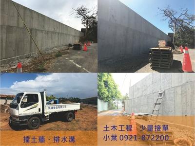 准境工程有限公司相關照片3