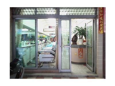 杭州理髮廳相關照片4