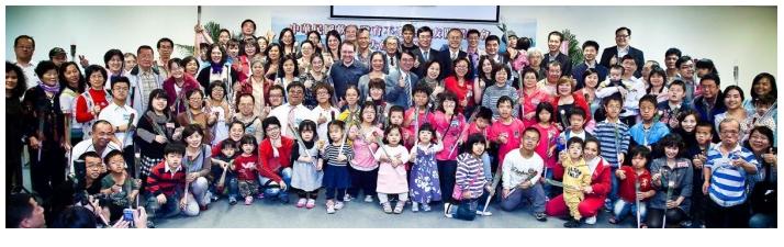 社團法人中華民國軟骨發育不全症病友關懷協會形象照片