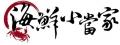 台灣小當家餐飲股份有限公司
