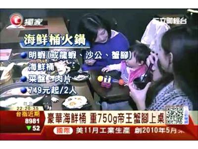 台灣小當家餐飲股份有限公司相關照片1