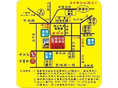 山姆大叔電腦語文短期補習班(LiveABC互動美語亞東分校)相關照片7