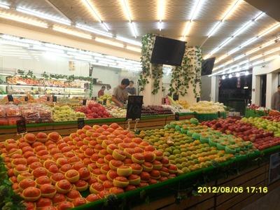 鮮瑩水果專賣店相關照片3