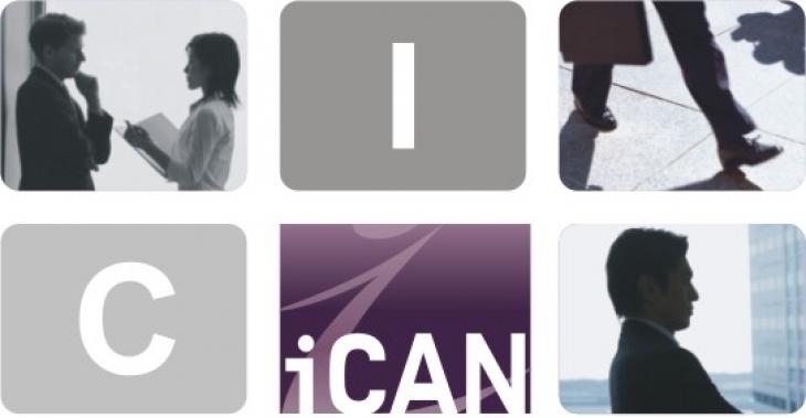 艾肯國際開發有限公司形象照片
