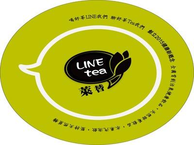 LINE tea 1
