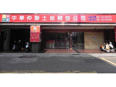 中華仲聯土地開發股份有限公司相關照片1