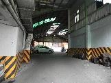 中華仲聯土地開發股份有限公司相關照片4