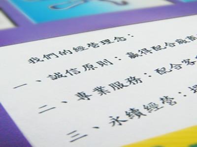 慶利五金有限公司相關照片5