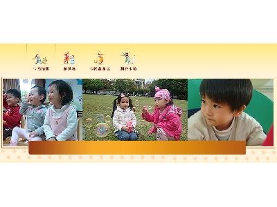 卡帕幼兒園相關照片1