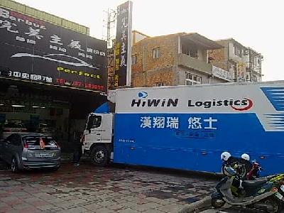 別懷疑,貨櫃車也接...!