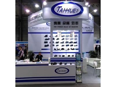 2015上海PTC