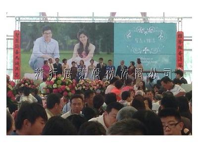 龍行展覽股份有限公司相關照片7