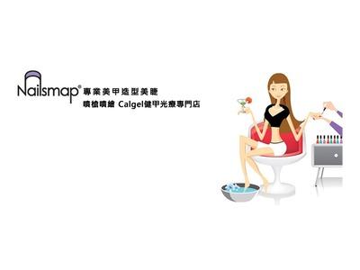Nailsmap專業美甲造型美睫(美甲藍圖股份有限公司)相關照片1