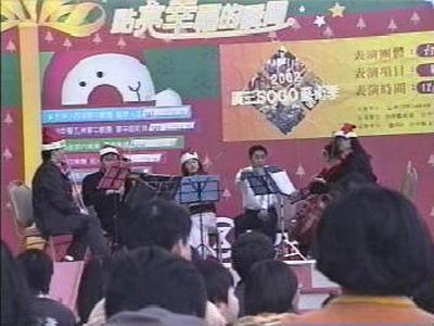 廣三SOGO百貨公演出