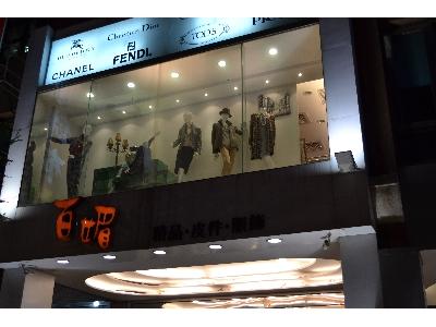 竹北二樓櫥窗