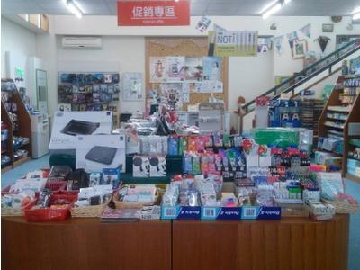麗文文化事業股份有限公司相關照片2