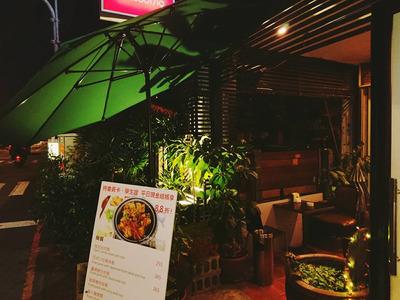 沁采美食館相關照片4