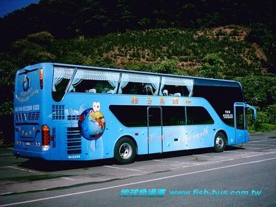 地球魚通運有限公司相關照片1