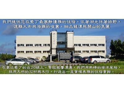 尚禾亞開發有限公司相關照片1