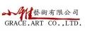 小雅藝術有限公司