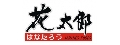 川井國際餐飲有限公司-花太郎