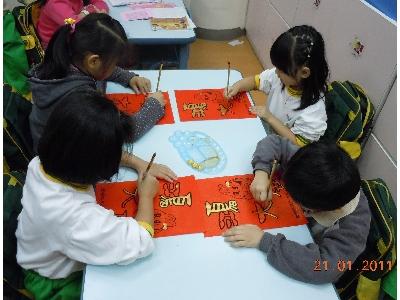 新北市私立康橋幼兒園相關照片6