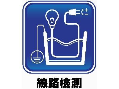 元太能源科技股份有限公司相關照片6