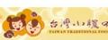 台灣小糧口有限公司