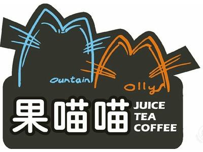 果喵喵logo