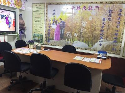 中華同心緣國際婚姻媒合輔導協會相關照片2