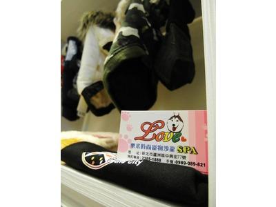 樂米時尚寵物沙龍SPA相關照片3