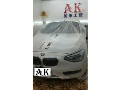 AK美車工藝會館相關照片3