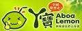 ㄚ寶檸檬(寶創餐飲顧問有限公司)