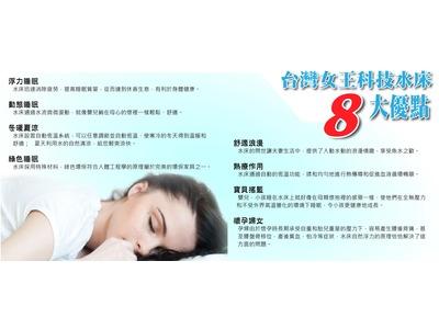 台灣女王國際有限公司相關照片2