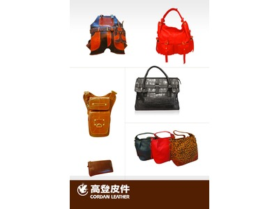 欣楊皮藝有限公司相關照片2