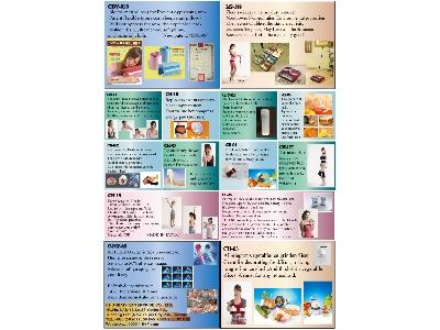 公司產品DM英文